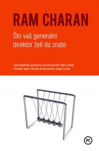Naslovnica knjige: ŠTO VAŠ GENERALNI DIREKTOR ŽELI DA ZNATE