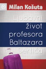 Naslovnica knjige: Ljubavni život profesora Baltazara Sertića