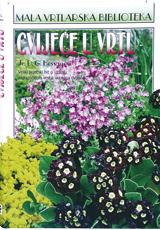 Naslovnica knjige: Cvijeće u vrtu