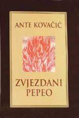 Naslovnica knjige: ZVJEZDANI PEPEO