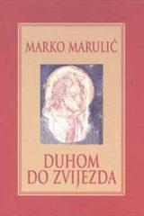 Naslovnica knjige: DUHOM DO ZVIJEZDA
