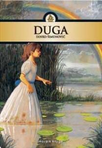 Naslovnica knjige: DUGA