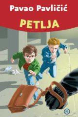 Naslovnica knjige: PETLJA