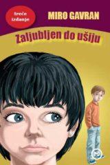 Naslovnica knjige: ZALJUBLJEN DO UŠIJU