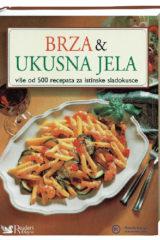 Naslovnica knjige: BRZA & UKUSNA JELA