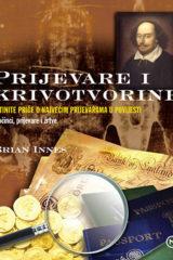 Naslovnica knjige: PRIJEVARE I KRIVOTVORINE
