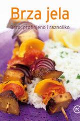 Naslovnica knjige: Brza jela