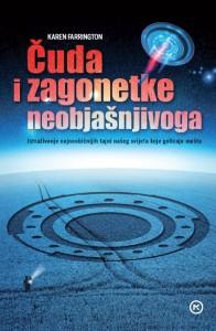 Naslovnica knjige: ČUDA I ZAGONETKE NEOBJAŠNJIVOGA