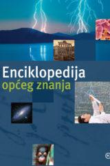 Naslovnica knjige: ENCIKLOPEDIJA OPĆEG ZNANJA