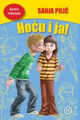 Naslovnica knjige: HOĆU I JA