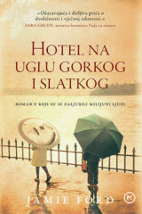 Naslovnica knjige: HOTEL NA UGLU GORKOG I SLATKOG