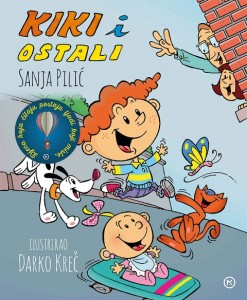 Naslovnica knjige: KIKI I OSTALI