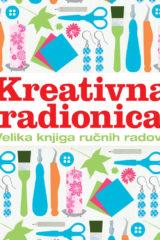 Naslovnica knjige: KREATIVNA RADIONICA – VELIKA KNJIGA RUČNIH RADOVA