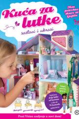 Naslovnica knjige: Kuća za lutke