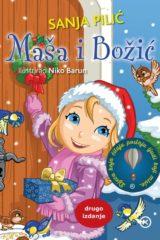 Naslovnica knjige: Maša i Božić