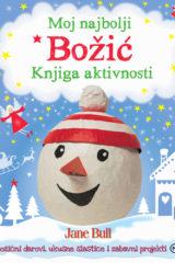 Naslovnica knjige: Moj najbolji Božić – knjiga aktivnosti
