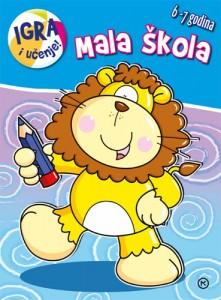 Naslovnica knjige: MALA ŠKOLA LAV – 6-7 godina