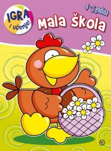 Naslovnica knjige: MALA ŠKOLA PILE – 4-5 godina