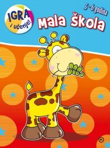 Naslovnica knjige: MALA ŠKOLA ŽIRAFA – 5-6 godina
