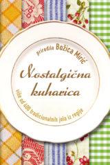 Naslovnica knjige: NOSTALGIČNA KUHARICA