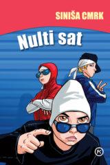 Naslovnica knjige: NULTI SAT