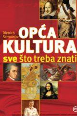 Naslovnica knjige: OPĆA KULTURA