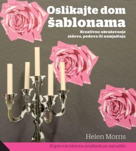Naslovnica knjige: OSLIKAJTE DOM ŠABLONAMA