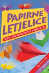 Naslovnica knjige: Papirne letjelice
