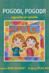 Naslovnica knjige: POGODI, POGODI!