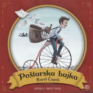 Naslovnica knjige: Poštarska bajka