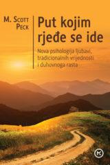 Naslovnica knjige: PUT KOJIM RJEĐE SE IDE