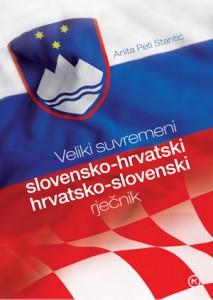 Naslovnica knjige: Veliki suvremeni slovensko-hrvatski i hrvatsko-slovenski rječnik