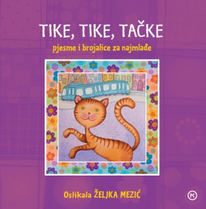 Naslovnica knjige: Tike, tike, tačke