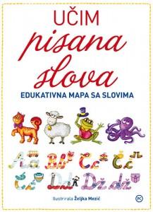 Naslovnica knjige: UČIM PISANA SLOVA