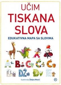 Naslovnica knjige: UČIM TISKANA SLOVA