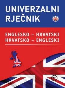 Naslovnica knjige: UNIVERZALNI RJEČNIK – ENGLESKI