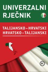 Naslovnica knjige: UNIVERZALNI RJEČNIK – TALIJANSKI