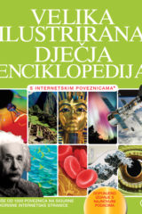 Naslovnica knjige: VELIKA ILUSTRIRANA DJEČJA ENCIKLOPEDIJA