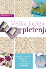 Naslovnica knjige: Velika knjiga pletenja