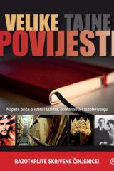 Naslovnica knjige: VELIKE TAJNE POVIJESTI