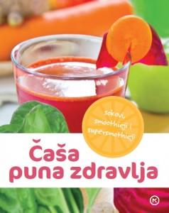 Naslovnica knjige: Čaša puna zdravlja