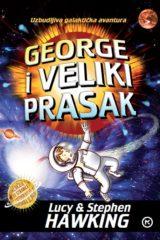 Naslovnica knjige: GEORGE I VELIKI PRASAK