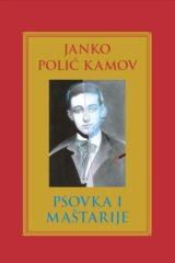 Naslovnica knjige: PSOVKA I MAŠTARIJE