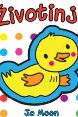 Naslovnica knjige: ŽIVOTINJE- knjižica za kupanje